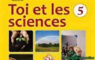 قراءة و تحميل كتاب العلوم - باللغة الفرنسية للصف الخامس الابتدائي الفصل الدراسي الاول PDF