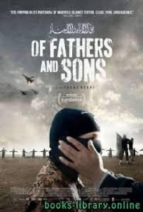 قراءة و تحميل كتاب Fathers and Sons PDF