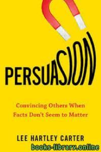 قراءة و تحميل كتاب Persuasion PDF