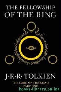 قراءة و تحميل كتاب The Fellowship of the Ring PDF