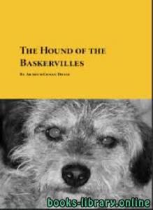 قراءة و تحميل كتاب The Hound of the Baskervilles PDF