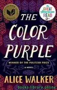 قراءة و تحميل كتاب The Color Purple PDF