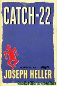 قراءة و تحميل كتاب Catch-22 PDF
