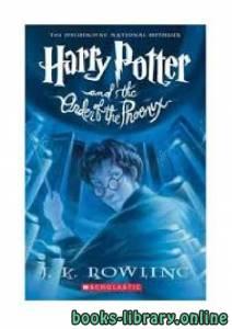 قراءة و تحميل كتاب Harry Potter and the Order of the Phoenix PDF
