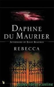 قراءة و تحميل كتاب Rebecca PDF