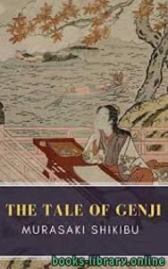 قراءة و تحميل كتاب The Tale of Genji PDF
