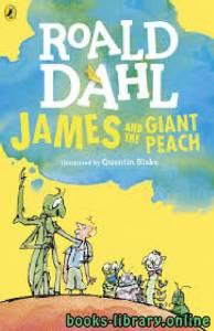 قراءة و تحميل كتاب James and the Giant Peach PDF