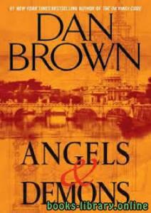 قراءة و تحميل كتاب Angels & Demons PDF