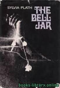 قراءة و تحميل كتاب The Bell Jar PDF