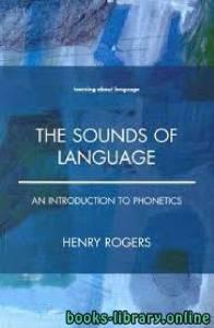 قراءة و تحميل كتاب The Sounds of Language PDF