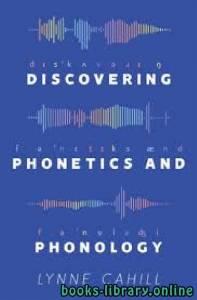 قراءة و تحميل كتاب Phonetics and phonology PDF