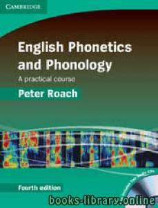 قراءة و تحميل كتاب Phonetics and Phonology 4 PDF