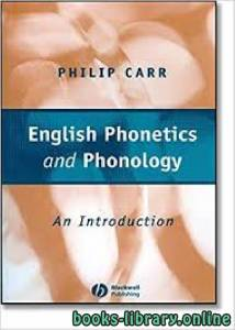 قراءة و تحميل كتاب Phonetics & Phonology An Introduction PDF