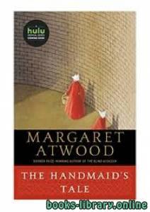 قراءة و تحميل كتاب The Handmaid's Tale PDF