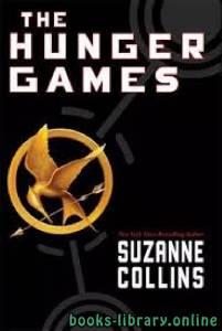 قراءة و تحميل كتاب The Hunger Games PDF