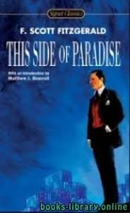 قراءة و تحميل كتاب This Side of Paradise PDF