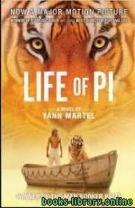 قراءة و تحميل كتاب Life of Pi PDF