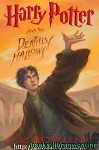 قراءة و تحميل كتاب Harry Potter and the Deathly Hallows PDF