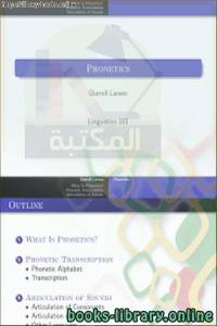 قراءة و تحميل كتاب Introduction to Linguistics Darrell Larsen PDF