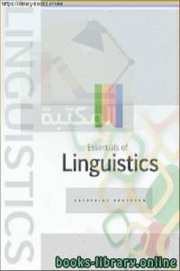 قراءة و تحميل كتاب Essentials of Linguistics - SOL*R PDF
