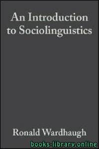 قراءة و تحميل كتاب An Introduction to Sociolinguistics  PDF