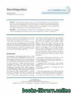 قراءة و تحميل كتاب Sociolinguistics Isabella Paoletti PDF