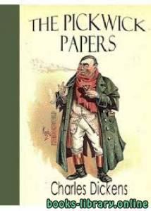 قراءة و تحميل كتاب The Pickwick Papers PDF