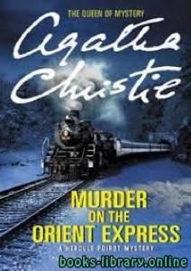 قراءة و تحميل كتاب Murder on the Orient Express PDF