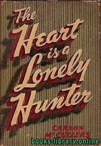 قراءة و تحميل كتاب The Heart Is a Lonely Hunter PDF