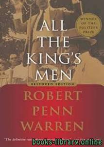 قراءة و تحميل كتاب All the King's Men PDF