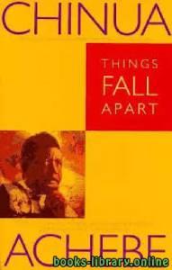 قراءة و تحميل كتاب Things Fall Apart PDF
