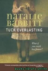 قراءة و تحميل كتاب Tuck Everlasting PDF