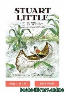 قراءة و تحميل كتاب Stuart Little PDF