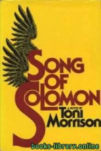 قراءة و تحميل كتاب Song of Solomon PDF