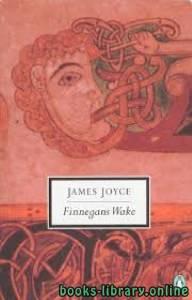 قراءة و تحميل كتاب Finnegans Wake PDF