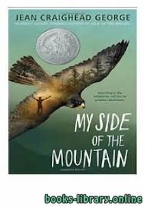 قراءة و تحميل كتاب My Side of the Mountain PDF