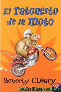 قراءة و تحميل كتاب The Mouse and the Motorcycle PDF