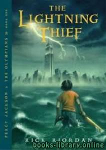 قراءة و تحميل كتاب The Lightning Thief PDF
