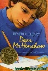 قراءة و تحميل كتاب Dear Mr. Henshaw PDF