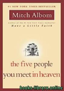 قراءة و تحميل كتاب The Five People You Meet In Heaven PDF