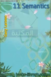 قراءة و تحميل كتاب 11 Semantics PDF