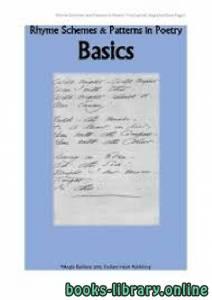قراءة و تحميل كتاب Basics of English Poetry PDF