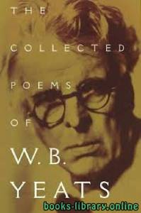 قراءة و تحميل كتاب The Collected Poems PDF