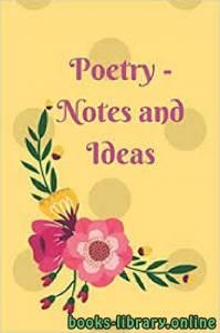 قراءة و تحميل كتاب POETRY NOTES PDF