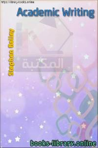 قراءة و تحميل كتاب Academic Writing PDF