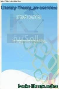 قراءة و تحميل كتاب Literary-Theory_an-overview PDF