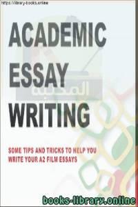 قراءة و تحميل كتاب Academic essay writing PDF