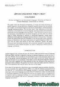 قراءة و تحميل كتاب  APPLIED LINGUISTICS: WHAT'S THAT? NUMA MARKEE PDF