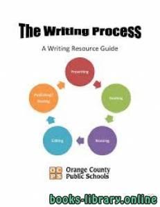 قراءة و تحميل كتاب Process Writing  PDF