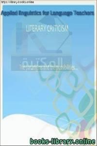 قراءة و تحميل كتاب Applied linguistics for Language Teachers  PDF
